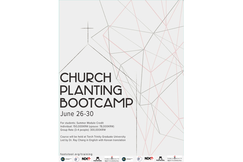 Church Planting Boot Camp 2017
